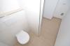 DIETZ: SONNENHAUS - Neubau-Erstbezug 3-Zimmer-Wohnung mit MEGA-Terrasse und HEIZUNGSFLATRATE - WC